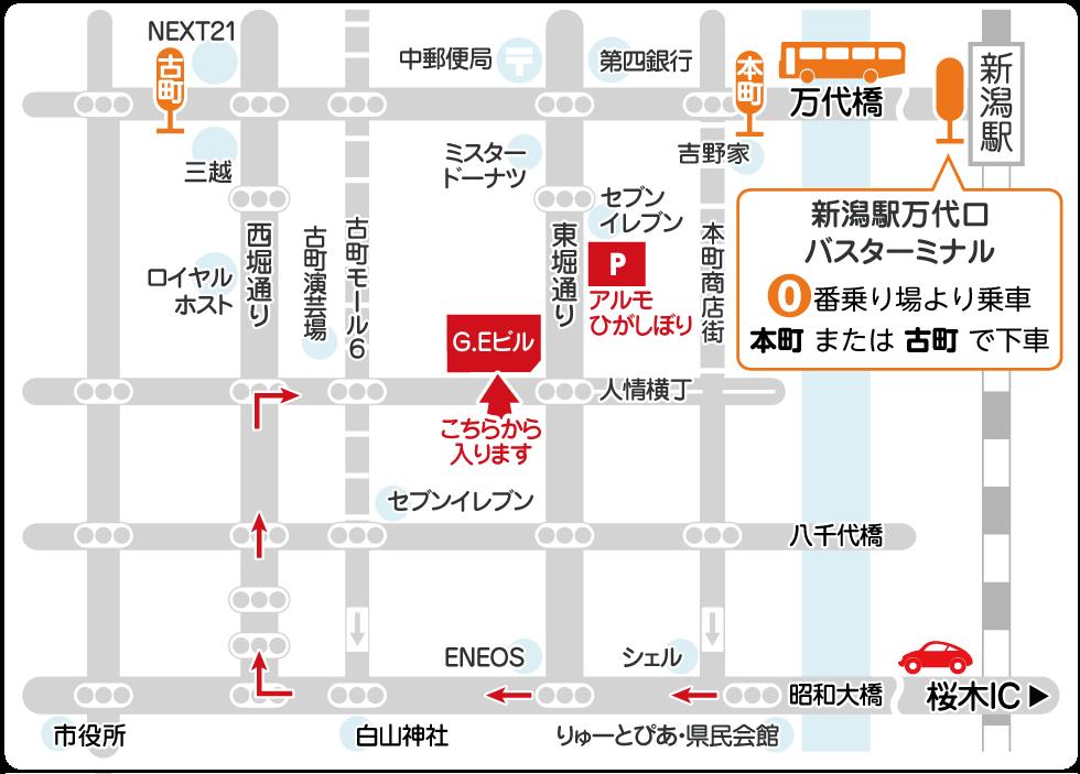 新潟古町えんとつシアター周辺地図
